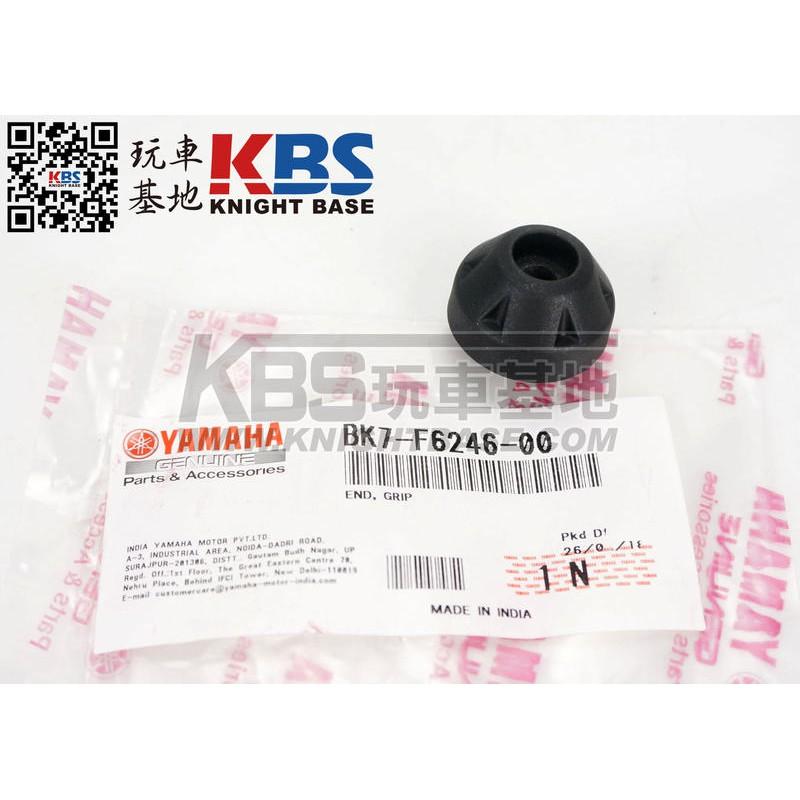 【玩車基地】YAMAHA YZF-R15 V3 平衡端子 BK7-F6246-00 山葉原廠零件