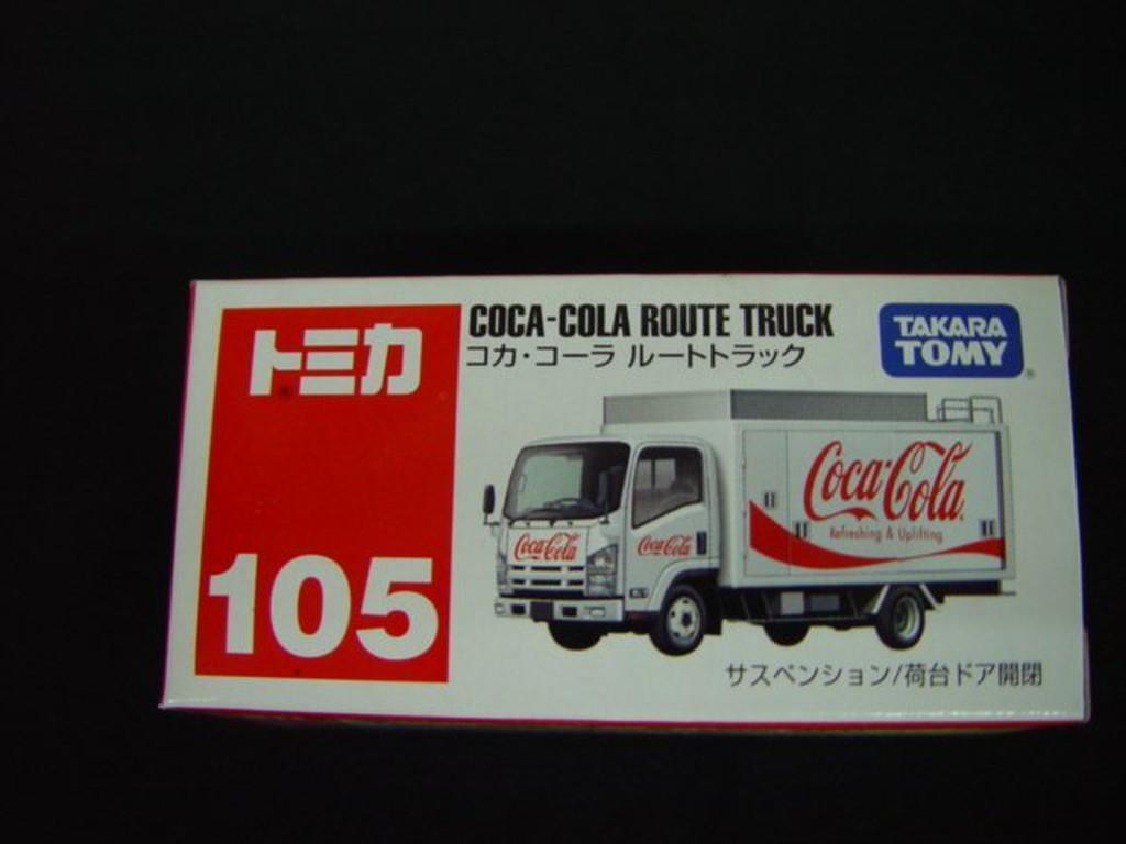 變形金剛~日本 TOMICA 小汽車 105 COCA-COLA ROUTE TRUCK 可口可樂 運輸車