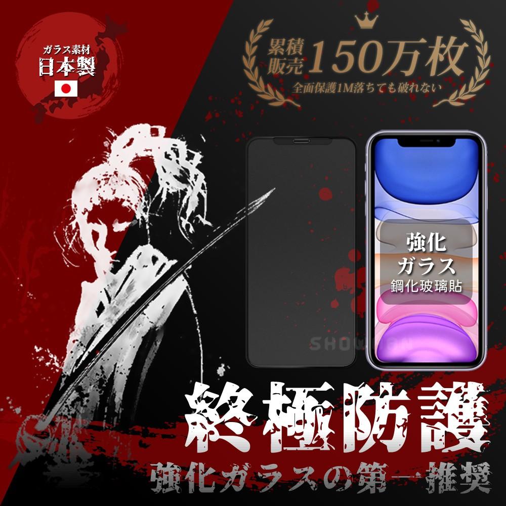 【SHOWHAN】 SHARP AQUOS R5G(6.5吋) 9H滿版滿膠鋼化玻璃貼 黑色