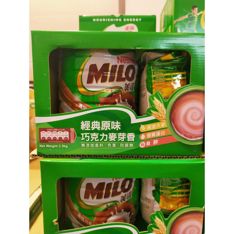 代購☀️Costco好市多 MILO美祿巧克力麥芽飲品組☀️