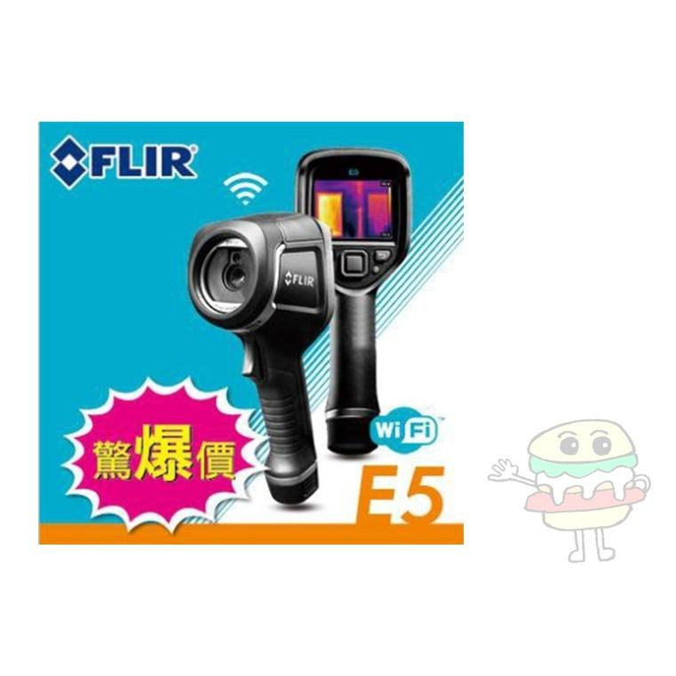 🍔小漢堡五金🍔 防疫用熱顯像儀 FLIR E5 Wifi 紅外線 熱像測溫儀 把關體溫利器 熱像儀 公司貨