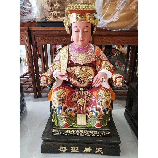 新合成佛具 頂級樟木  1尺3 媽祖 佛像神像佛桌神桌 客製化 各種神像 歡迎訂製
