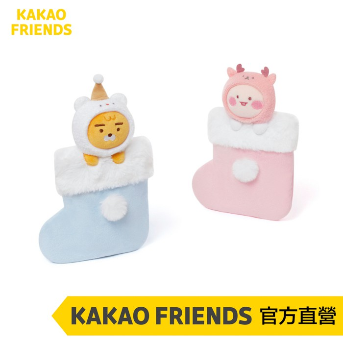 KAKAO FRIENDS  萊恩、桃子暖暖包收納袋、收納袋、化妝袋 、化妝包