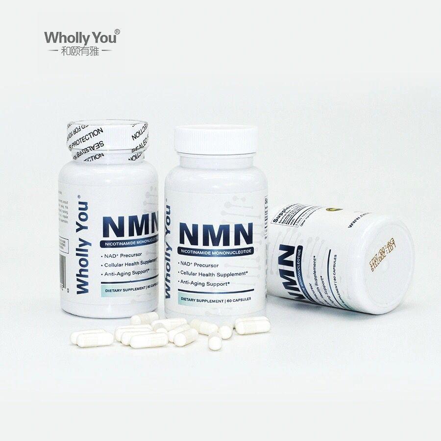 雅本NMN Wholly You美國進口煙酰胺單核苷酸 NMN150mg/粒 NAD+補充劑60粒