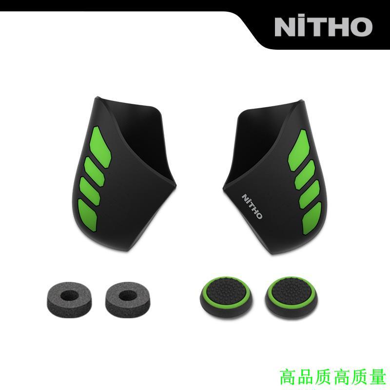 【NiTHO】耐托  XBOX Series X/S XBOX One手把套 果凍套 保護套 防滑套 橡膠套 類比搖桿
