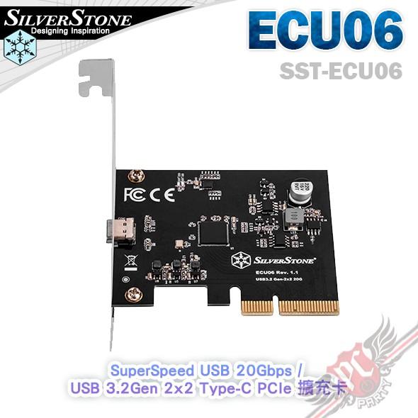 銀欣 SilverStone ECU06 USB 3.2 Gen 2x2 Type-C PCIe 擴充卡 PCPARTY