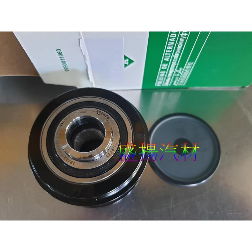 盛揚 KUGA TDCI 2.0 柴油 (15-) FOCUS 2.0 TDCI (12-) 發電機單向軸承 德國INA