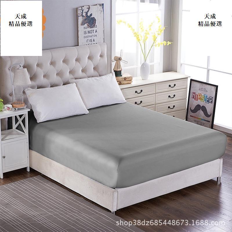 床包 防水保潔墊 透氣防螨保潔墊 超透氣防水床單/床包 /單人/雙人/加大/ 天絲床包式防水保潔墊
