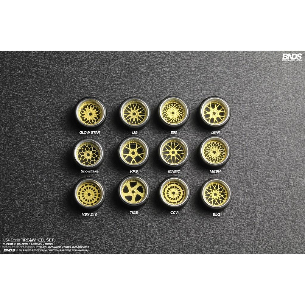 【好物種草】1/64 改裝輪胎 BNDS 合金輪殼 輪罩蝕刻❤陳林創意