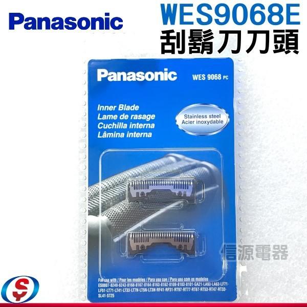 【Panasonic國際牌刮鬍刀專用刀頭】 WES9068E WES9068 適用 ES-GA20.ST23.ST25