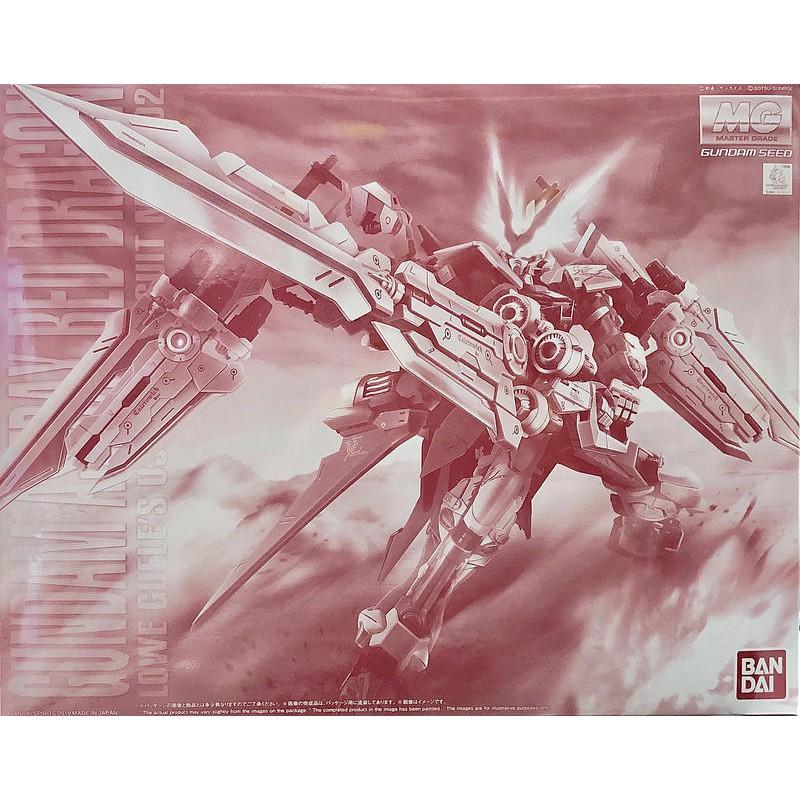 【鋼普拉】現貨 PB魂商 BANDAI MG 1/100 GUNDAM ASTRAY RED DRAGON 紅龍型紅異端