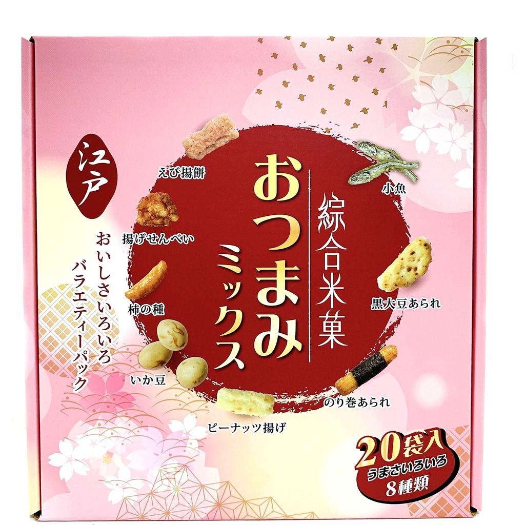 日本製 江戶綜合米果禮盒 (21.6g*20袋) 日本禮盒 米果 豆果子 江戶綜合米果 日本米果 日本米果禮盒