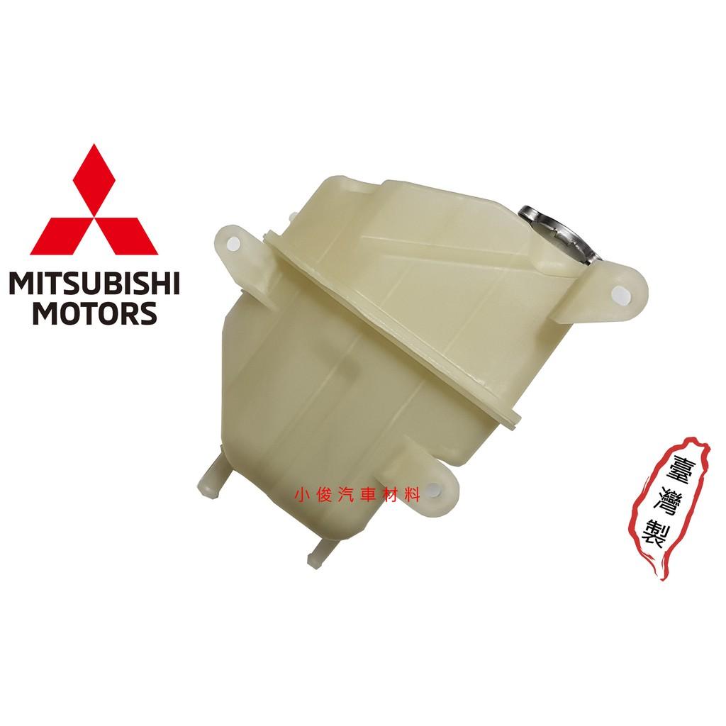 小俊汽車材料 中華 三菱 SPACE GEAR SPACE-GEAR 副水桶 備水桶 副水箱 輔助桶 備水箱