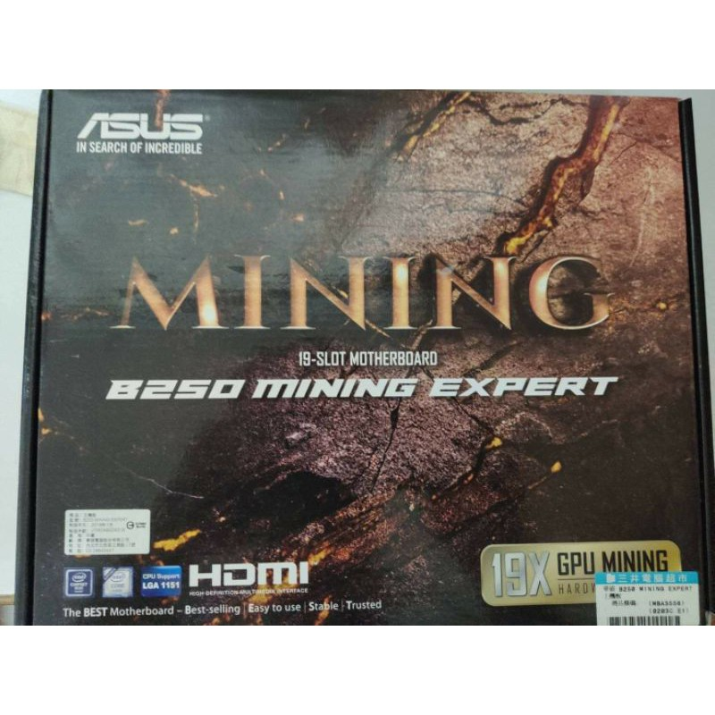 ASUS B250 MINING EXPERT 挖礦神器 支援19張顯卡