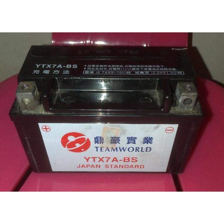 湯淺7號 YTX7 YUASA湯淺機車電池 YTX7A-BS (同GTX7A-BS GTX7A-12B)