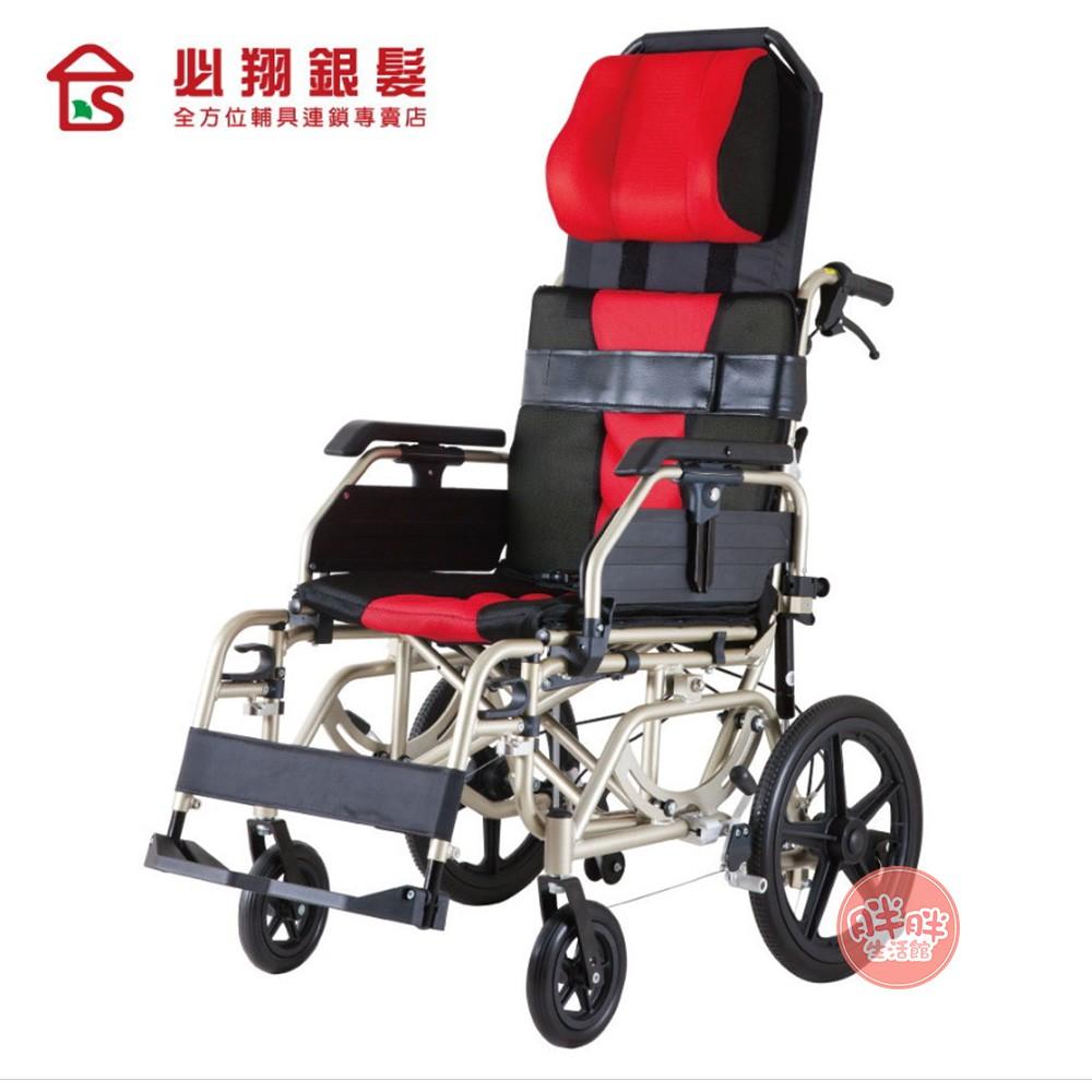 必翔銀髮 空中傾倒型看護輪椅 PH-186 (未滅菌) 【胖胖生活館】