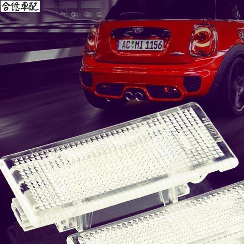 合億汽配 MINI COOPER F55.56 MINI後行李箱LED燈