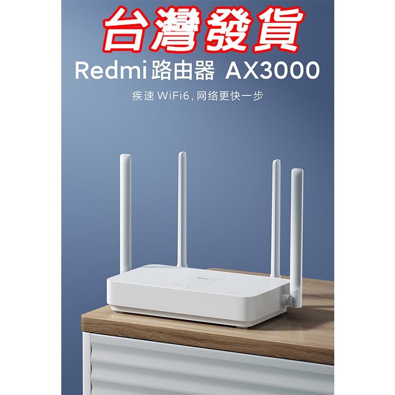 《台灣現貨》一年保固,小米路由器Pro/ax1800/ax3600/ax9000。