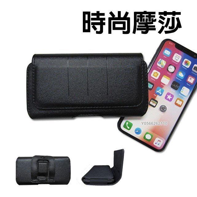 👍Samsung Galaxy A52 A42 5G 手機皮套 腰掛式皮套 腰掛皮套 磨砂 H03
