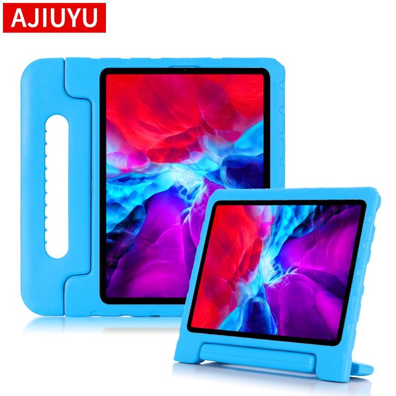 iPad 保護套iPad Pro 11 3代 2代 11寸 iPad Pro 12.9 2020 防摔 矽膠 兒童保護