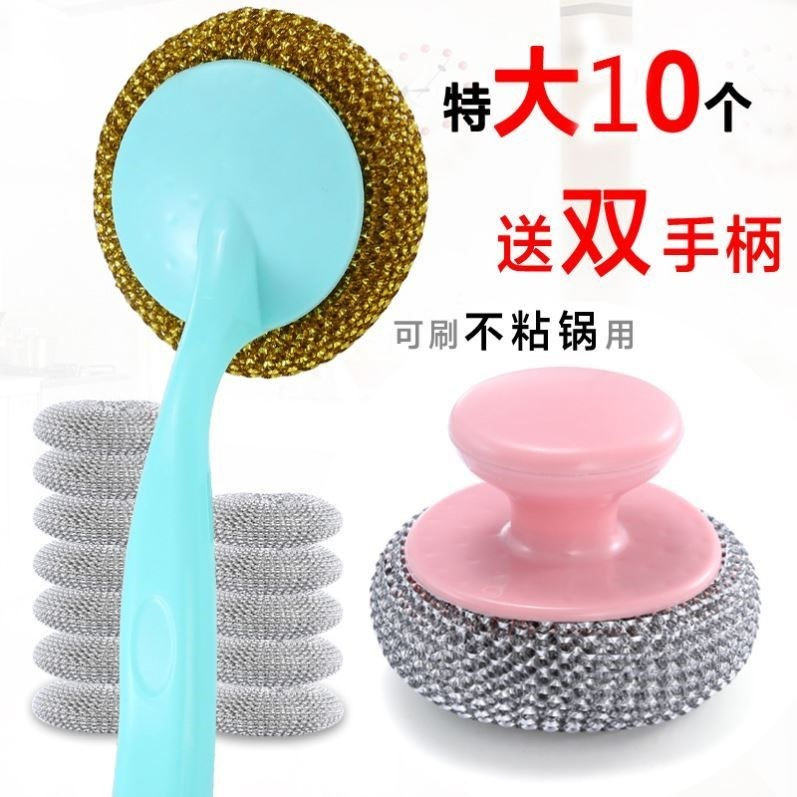 304不銹鋼清潔球鋼絲球不掉絲商用洗碗用的帶手柄擦鍋神器鐵絲球 9KUd