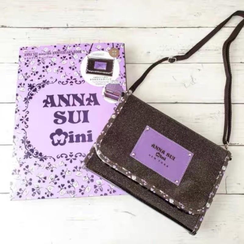 日本雜誌附錄 ANNA SUI mini 側背包 肩背包 護照包 斜背包 化妝包 手拿包