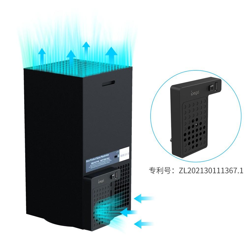 H    XBOX主機散熱風扇降溫 xbox series X後置風扇帶USB2.0轉接母座