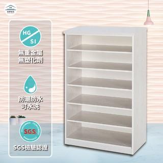 【築夢家具BD】『白橡色』2.1尺 防水開棚塑鋼鞋櫃 新北市