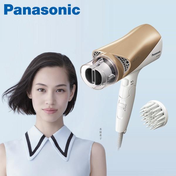 Panasonic 國際牌 冷熱雙溫 負離子吹風機 EH-NE74 附烘罩