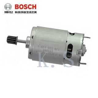 【K.S工作站】BOSCH博世 阿法爾系列 GDR 120-LI 原廠專用馬達 臺北市