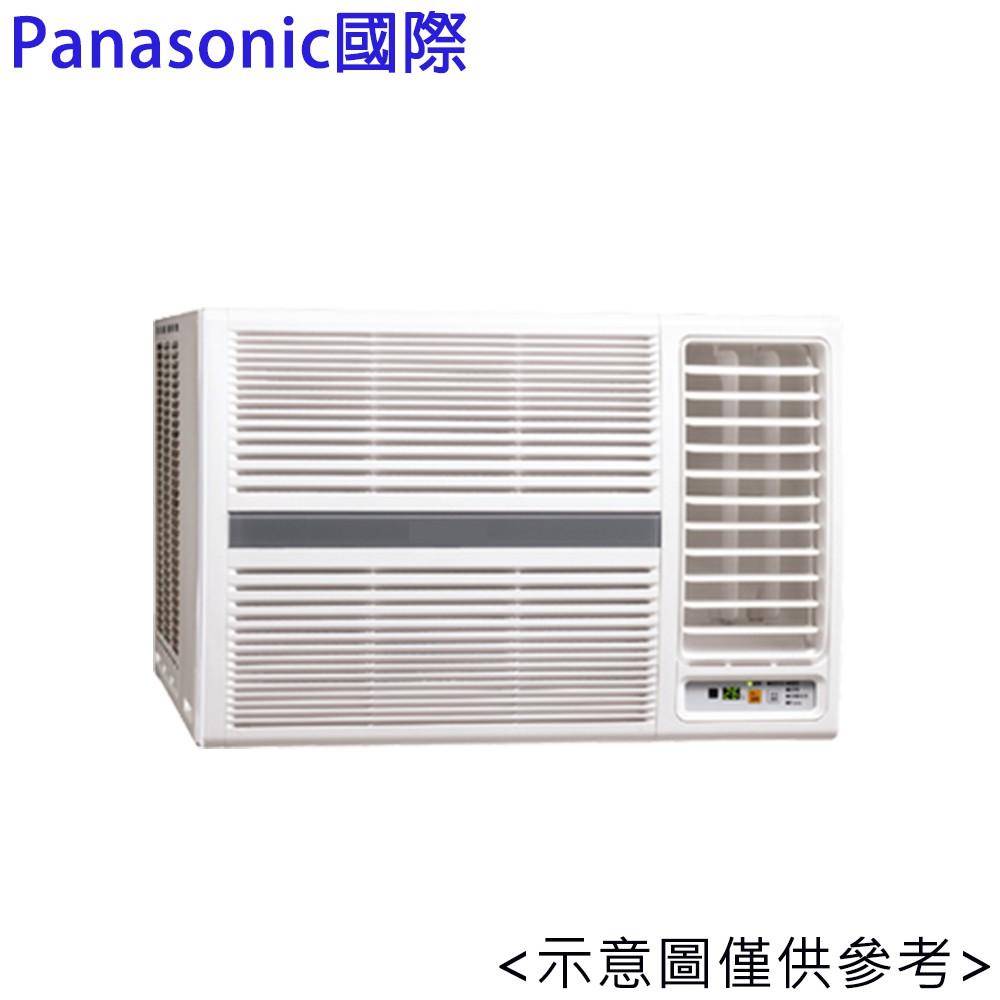 【Panasonic 國際 】能效一級 R32冷媒 適用5-7坪變頻右吹冷暖窗型冷氣 CW-P40HA2