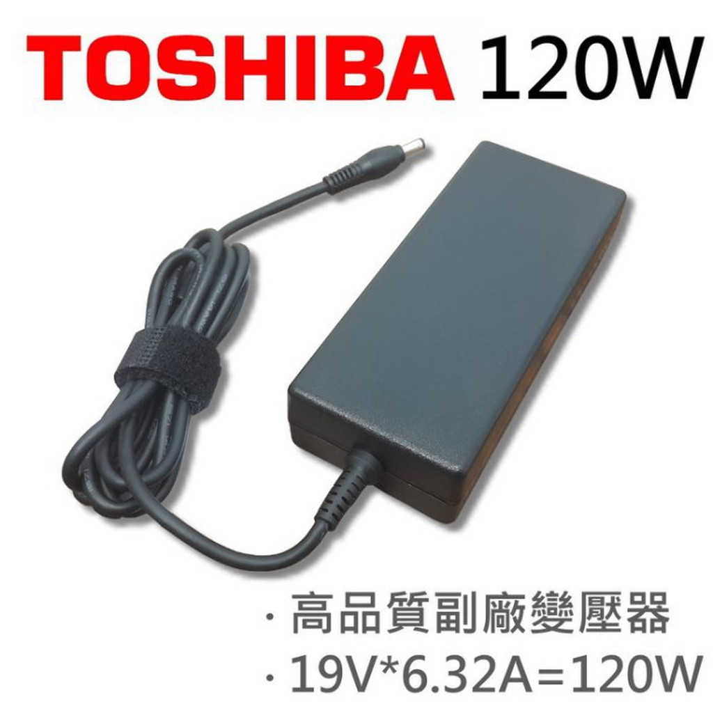 高品質 120W 變壓器 PA3381U V000042910 F40 F45 F50 F55 G55 TOSHIBA