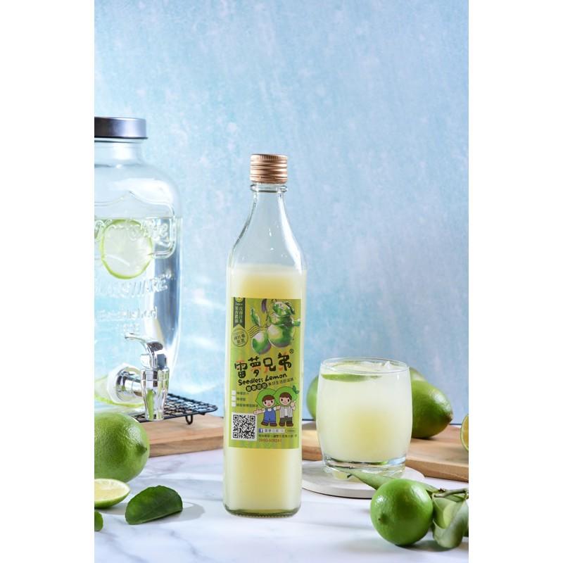檸檬原汁500cc玻璃瓶【1組3瓶】