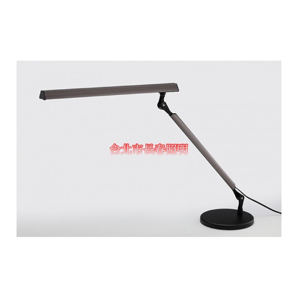 台北市長春路 防眩光檯燈 DEXLIGHT 德克斯 11W LED 單臂檯燈 新型號GTL-2338 取代TL2338