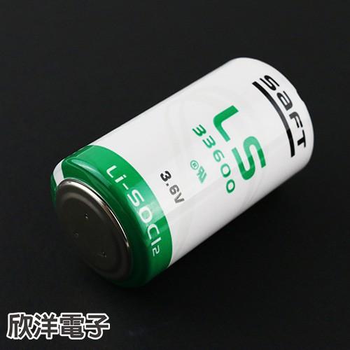 SAFT 特殊電池 LS-33600一次性鋰電池 3.6V 16.5Ah(D 1號電池規格)