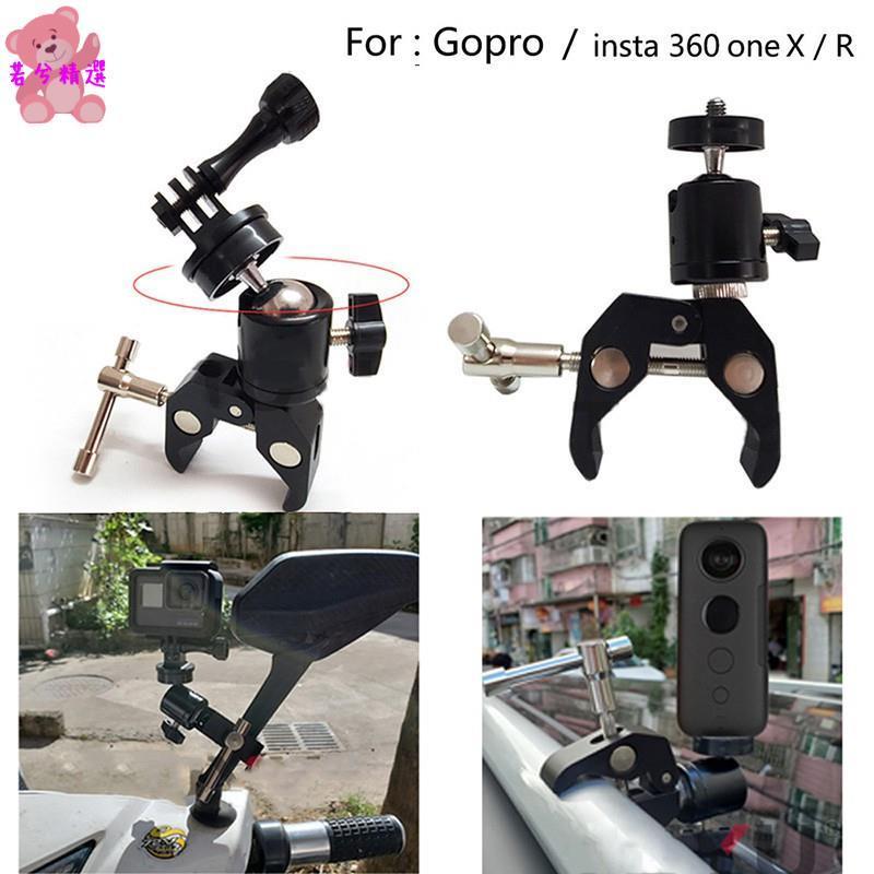 【臺灣現貨】Insta 360 相機自行車安裝座自行車摩托車支架, 用於 Gopro Insta 360 One X若兮