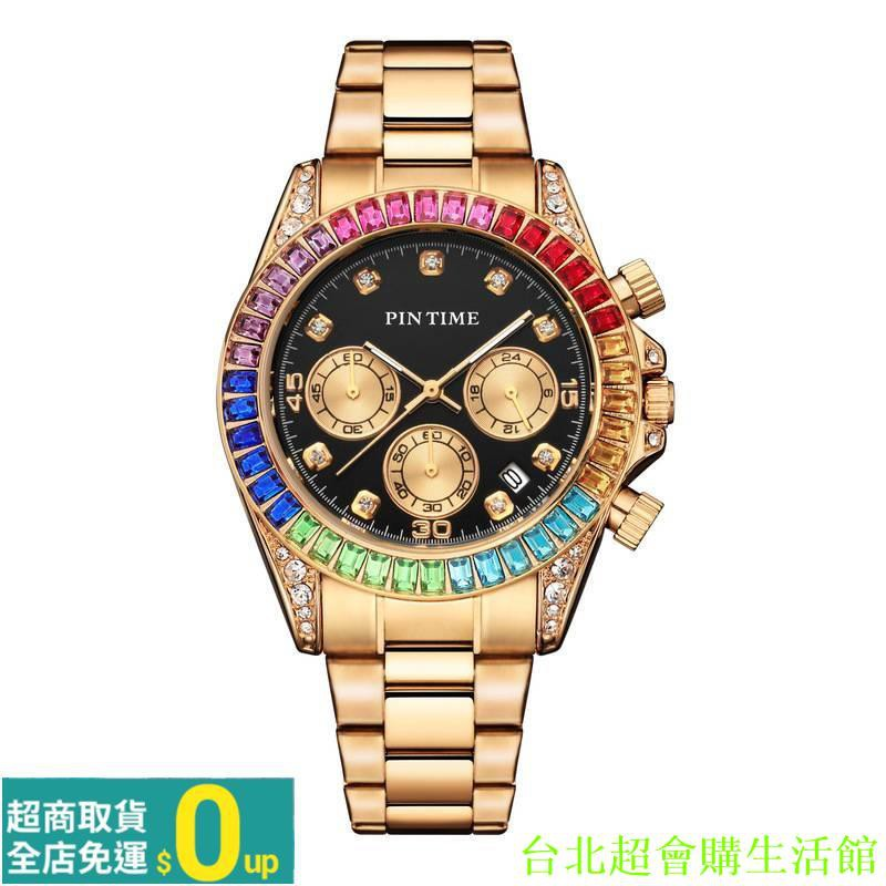 台北超會購生活館PINTIME/品時新款手錶時尚鋼帶手錶男女錶支持代發