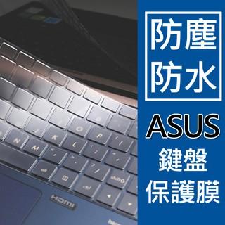 ASUS 華碩 UX333 UX333FA UX334FL UX334FLC 鍵盤膜 防塵套 鍵盤 保護膜 新北市