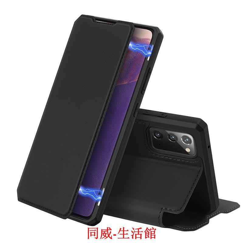 【台南暢銷】Dux Ducis 三星皮套 Note20 Ultra手機殼 磁吸插卡皮套 Samsung Galaxy防摔