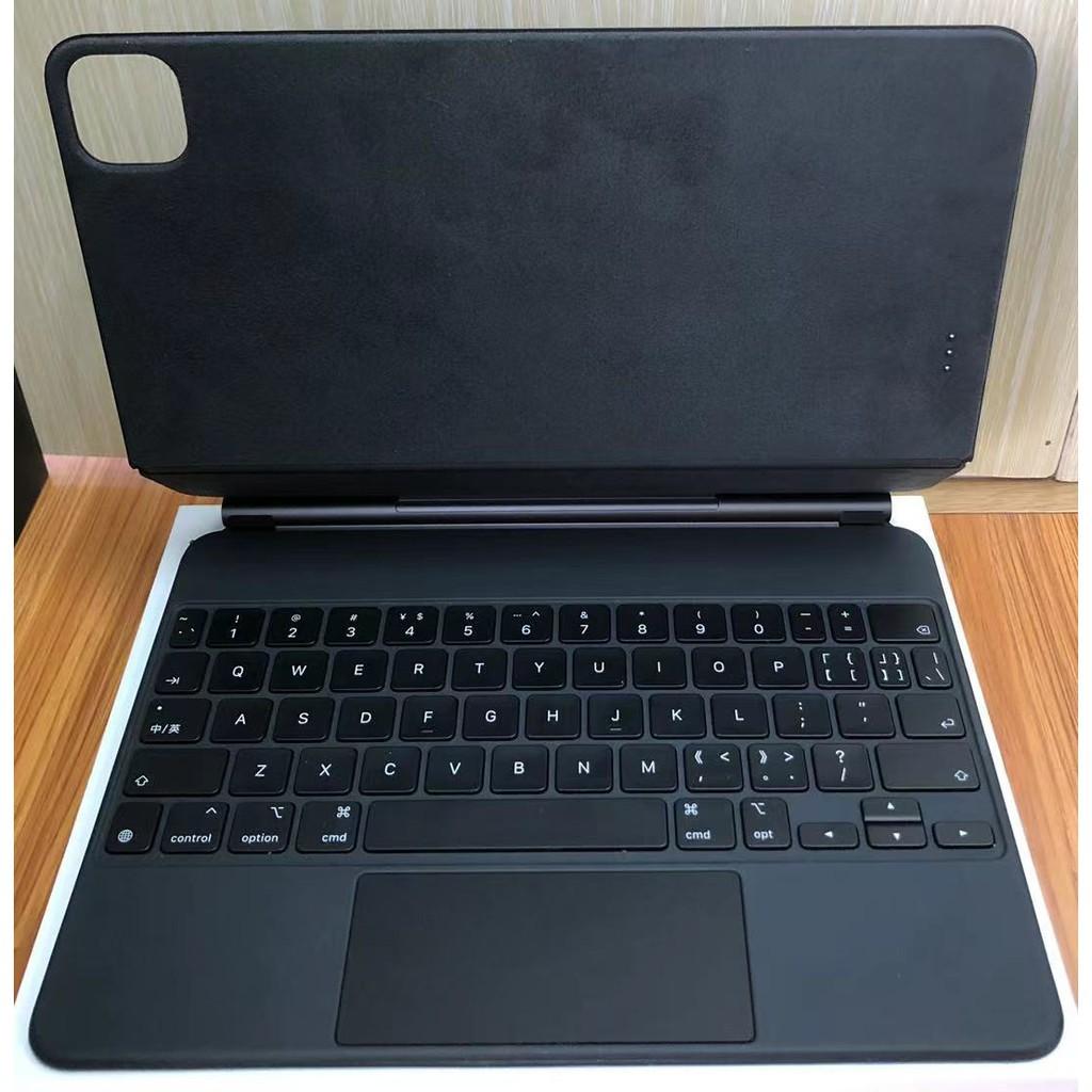 二手Apple/iPad Pro智能鍵盤 秒控鍵盤12,9寸/11寸 2020款