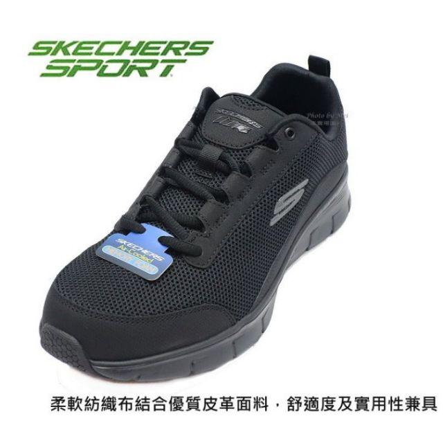 新品上架     SKECHERS 男款 SYNERGY 3.0系列 慢跑鞋 健走鞋 休閒鞋 (52585BBK)