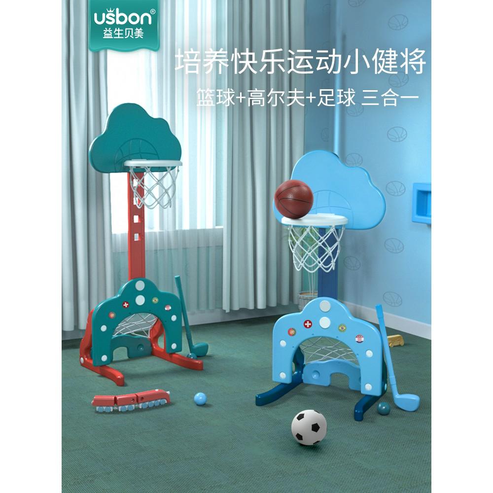 哆咪城堡籃球架 兒童投籃架可升降2歲寶寶室內家用籃球框一歲男孩球類玩具