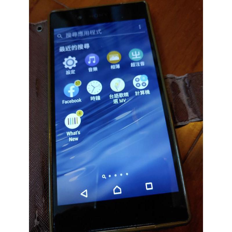 sony z5 二手機