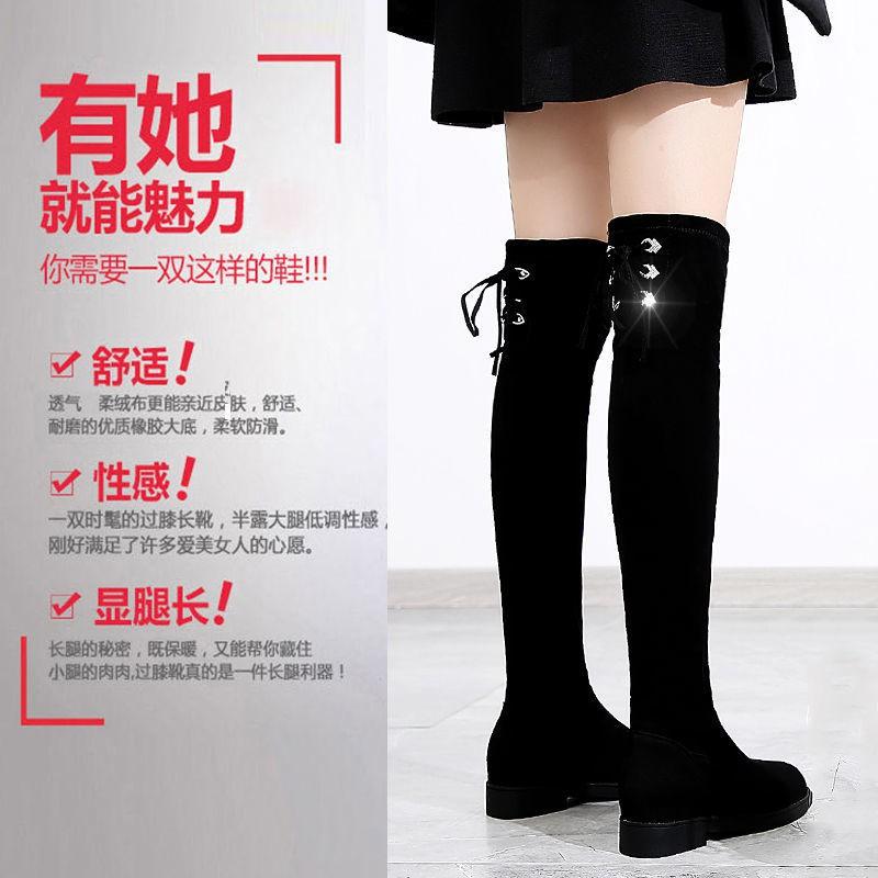 【現貨免運】秋冬新款過膝長靴低跟加絨長筒靴女百搭彈力廋腿顯瘦粗跟系帶加厚