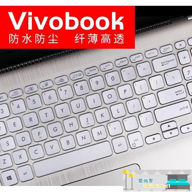 華碩vivobook15s透明鍵盤膜 Asus筆電14s V4000 V5000鍵盤保護貼 14吋 15.6吋