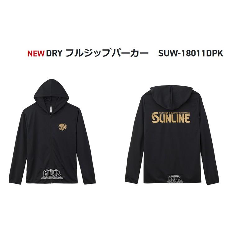 ☆~釣具達人~☆ (可刷卡)SUNLINE SUW-18011DPK 獅頭款 防曬 連帽外套 磯釣 長袖