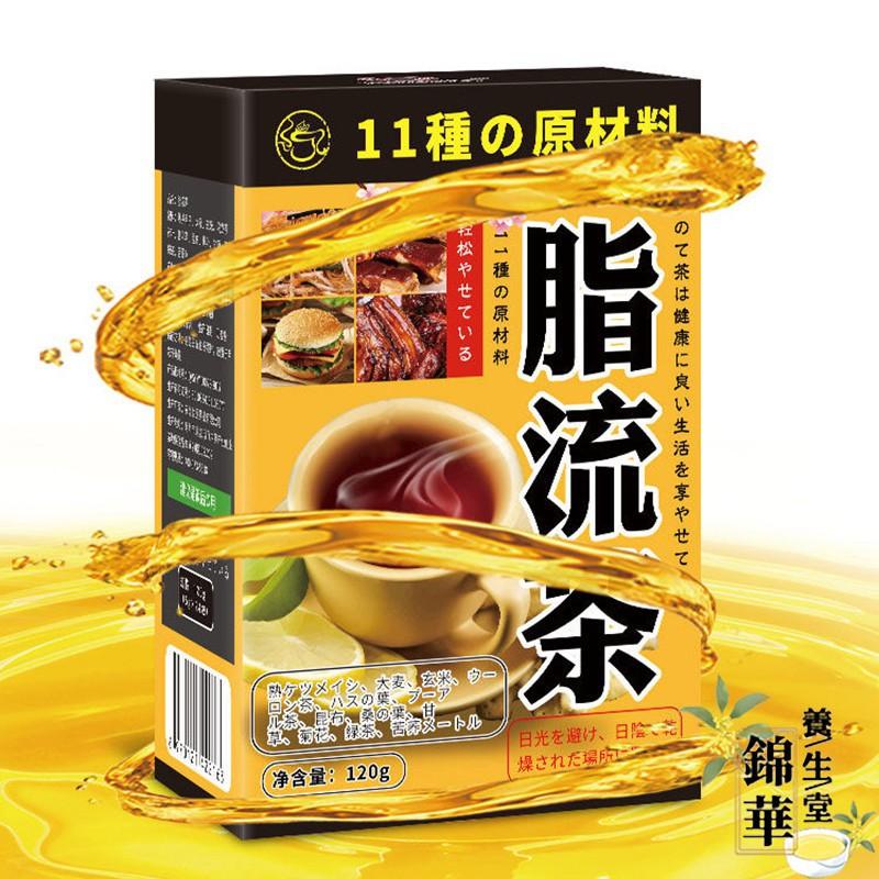 【買二送一】脂流茶 ??日式  大肚子茶、大麥、玄米、烏龍茶、昆布、桑葉、甘草、菊花、綠茶、