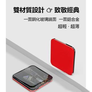 【24h出貨】QI無線充 迷你鏡面 行動電源  20000mAh 雙向快充 移動電源 無線充電器 行動充 台北市
