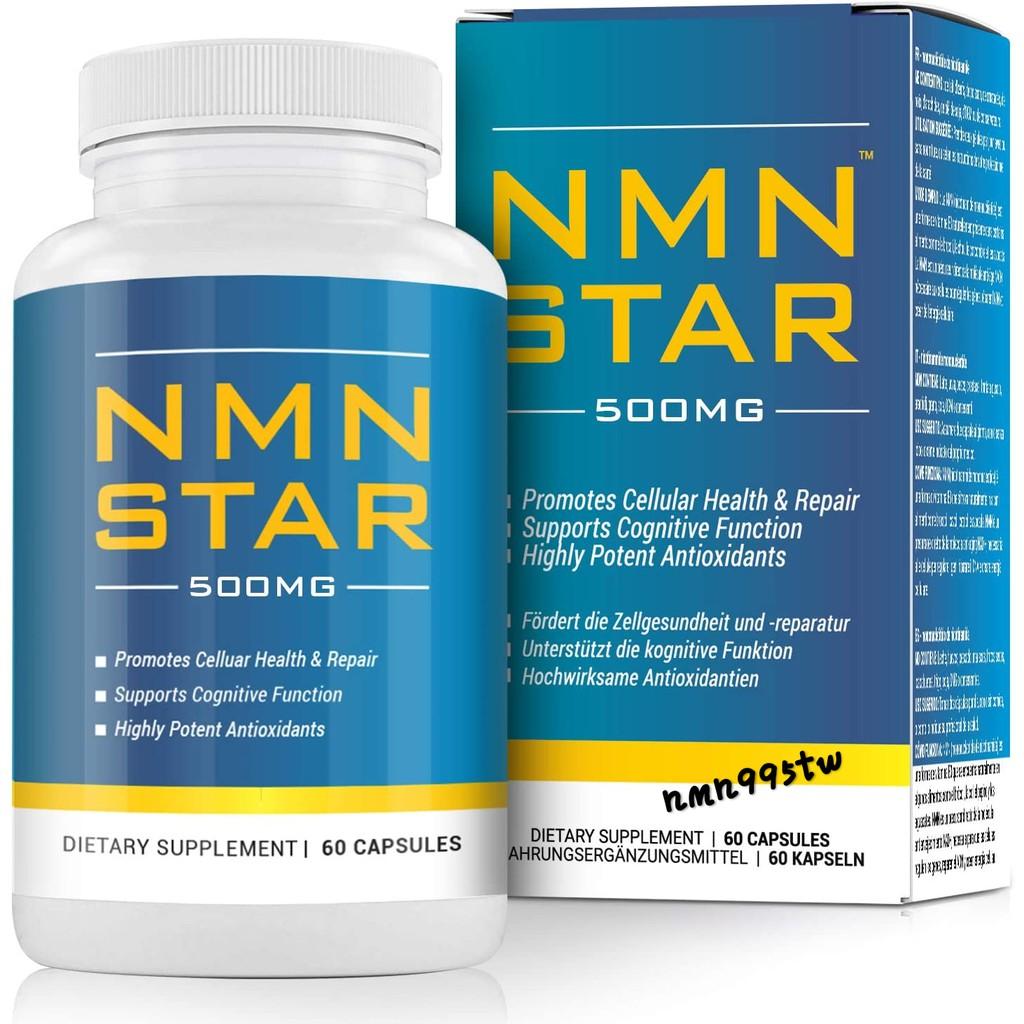 美國🔥NMN STAR 500mg 煙酰胺單核苷酸 NAD+補充劑 60粒