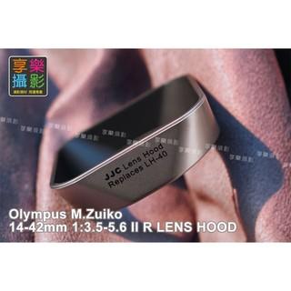 [享樂攝影]LH-40 LH40 黑/ 銀 14-42 ⅡR LH55B 黑/ 銀 9-18 12-50 LH-61C LH61C 14-42 14-150 Olympus 遮光罩